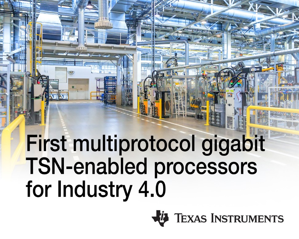 TI推出用于工业4.0的首款支持多协议千兆位TS...