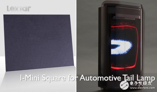 隆達電子發表最新車燈應用模塊 為MiniLED應用又一創新突破