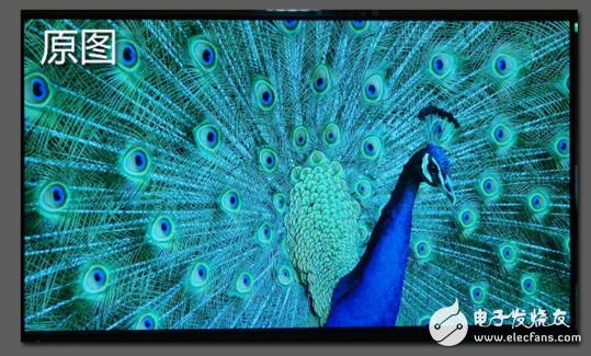 酷开C60上市 看电视护眼两不误