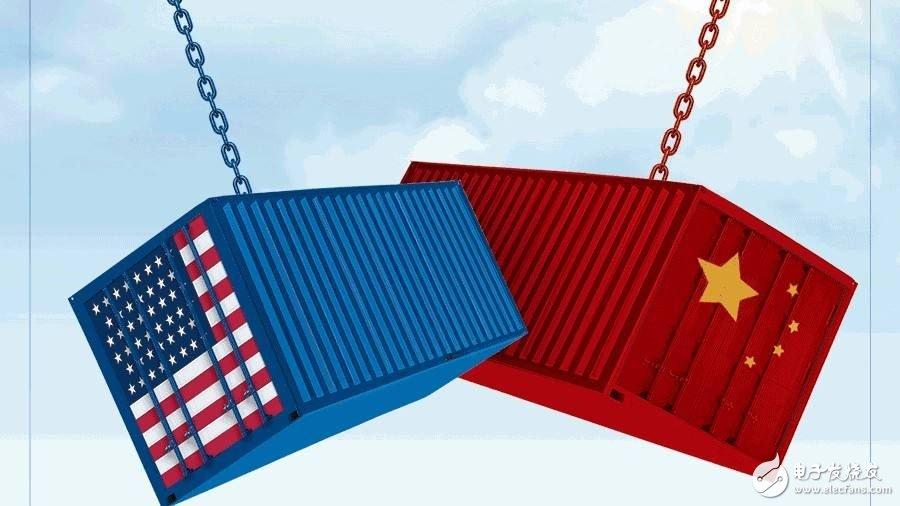 中美贸易战最新情况