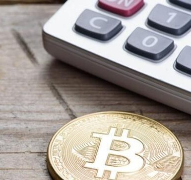 葡萄牙消费者协会宣布加密货币的投资者不需要支付任何税用