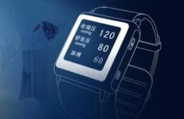 Kang Watch智能血压手表高调亮相