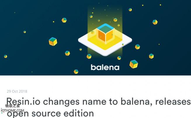 物联网resin.io宣布该公司更名为Balen...