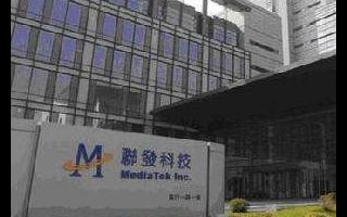 联发科Q3营收增10.8%  CEO蔡力行表示半...