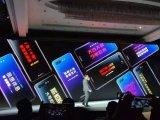 努比亚X发布 黑科技堆叠