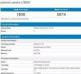 联想发布Z5Pro 搭载高通骁龙710