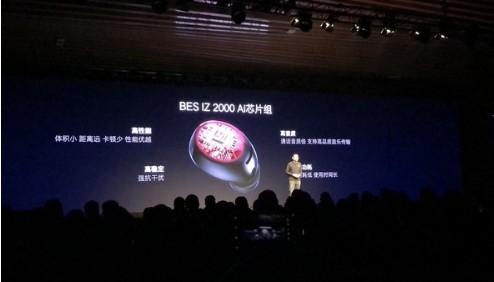 联想推出Air无线蓝牙音乐耳机,采用AI芯片组实现了AI智能天线功能