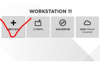 vmware虚拟机使用教程资料免费下载