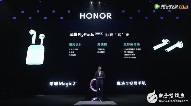 荣耀推出新款无线耳机和智能手表