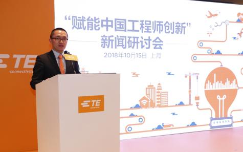 """从""""赋能""""与""""创新""""着手, 激发中国工程师无限潜..."""