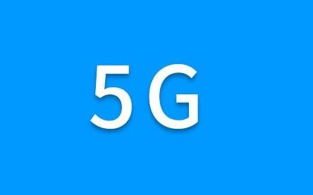 苹果iPhone什么时候支持5G网络