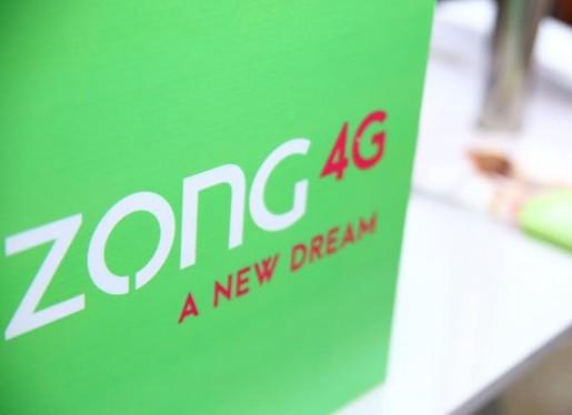 中国移动子公司Zong宣布在巴基斯坦完成了第10...