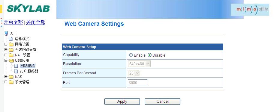 案例:讲述WiFi模块连接USB接口摄像头步骤