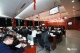 中国联通政企客户创新业务宣贯会在合肥顺利召开