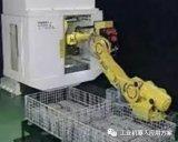 对无定位散装工件切削加工的自动上下料机器人