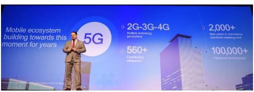 5G将实现万物互联,高通正在不断的引领5G发展