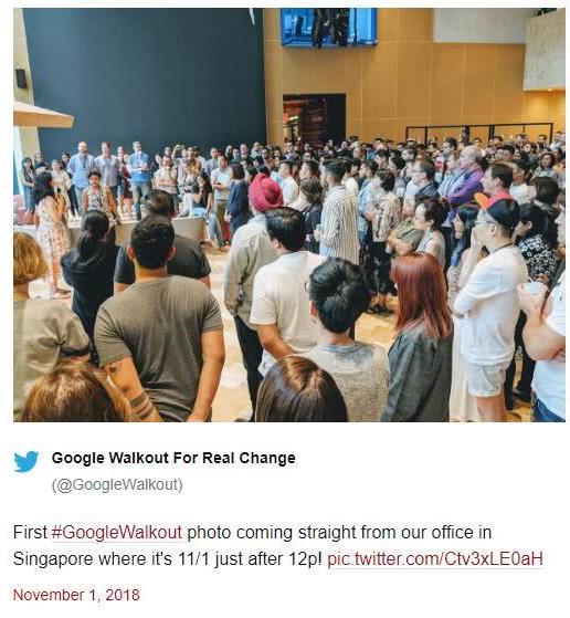 谷歌員工罷工潮掀起 究竟所謂何事