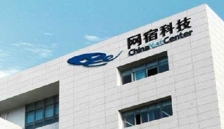 網宿科技與中國聯通正式成立合資公司云際智慧