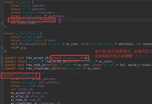 浅析typedef函数指针用法
