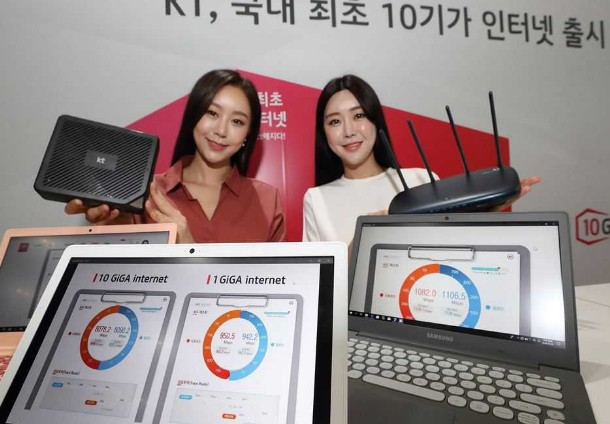 韩国电信将推出超高速网络服务,网速最高可达每秒1...