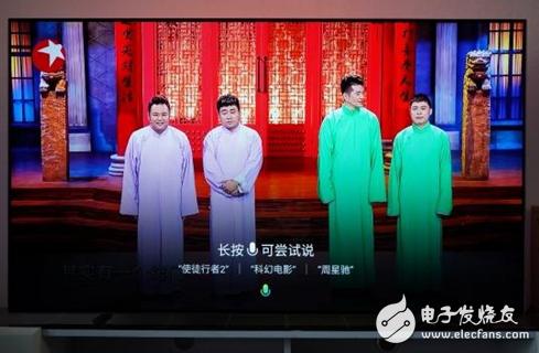 飞利浦OLED电视评测 高水准的音画质让人印象深刻