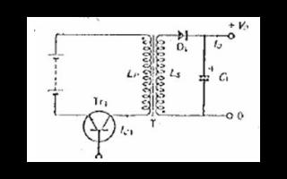 LDO稳压器的基本原理及RCC电路的彻底解析详细资料免费下载