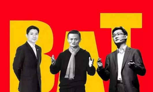 中国互联网时代的巨头 在汽车行业开启了新的对垒
