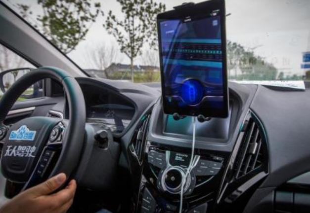 福斯與英特爾合作 在以色列推出自駕車叫車服務