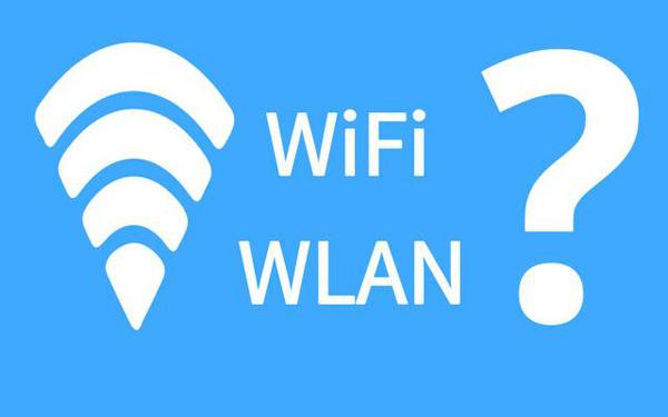 wlan和wifi的區別和關系分析