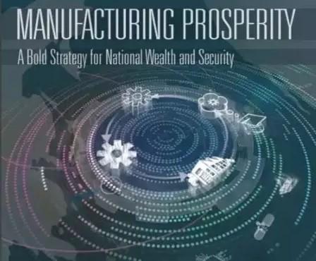 美国能确保制造业领导地位的雄心战略解析