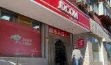 中国联通联合京东、利华打造全新营销模式