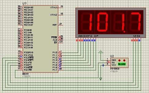 C51單片機對DS18B20溫度計的控制