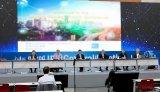 IEC第82屆大會研討AI相關領域的技術趨勢和市...
