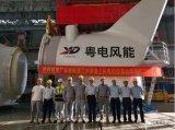 广东省首个海上大兆瓦级风电项目顺利完成