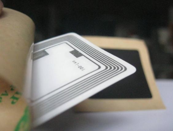 关于物联网关键技术RFID的简单剖析