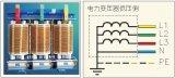 变压器的接线与和IEC60364接地系统的介绍
