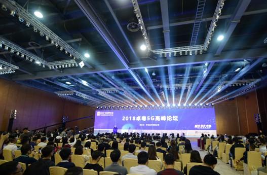 5G将成为各行业转型升级的主要推动力