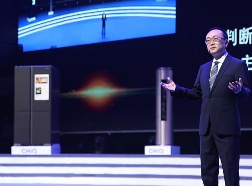长虹全新的CHiQ系列人工智能家电重磅推出