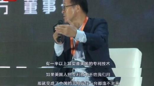 华为手机被议论说是日本人研发的