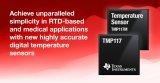 TI近日推出高精度数字温度传感器系列