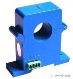 霍尔电流传感器工作原理、测量方法及应用
