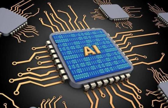 人工智能是芯片行业的新起点 更是革命的开始
