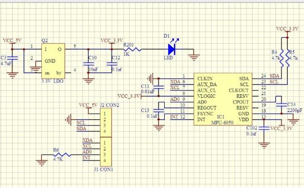MSP430控制MPU-6050测量角度和角加速度并通过卡尔曼滤程序免费下载
