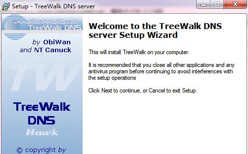 TreeWalk全自動的DNS服務器軟件免費下載