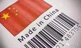 中国家电企业进行跨国并购有现实的考虑
