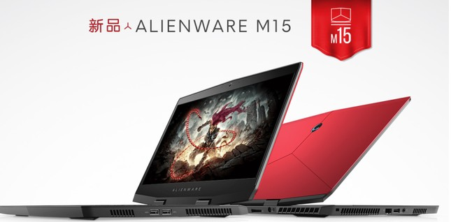 全新Alienware m15轻薄笔记本真正做到了颠覆人类对极限的认知
