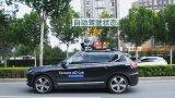 腾讯获北京智能网联汽车道路测试牌照