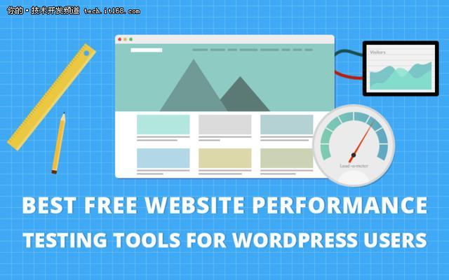 可提高Web開發效率的15類工具 值得收藏