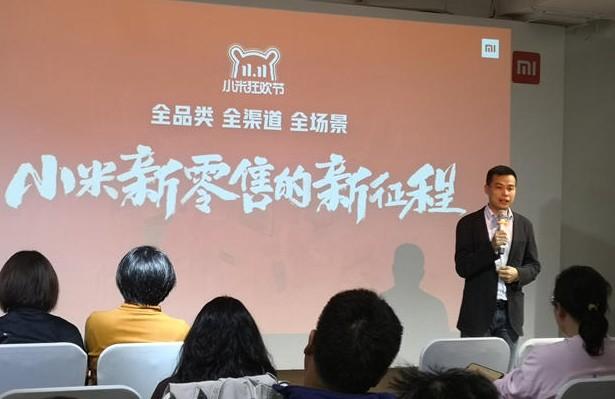 小米以手机为核心全面开启了新零售的新征程