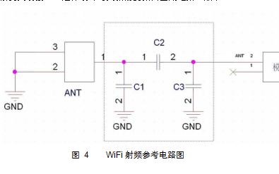 ESP8266 01到12 WiFi模块的详细数据手册免费下载